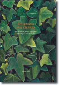 Stepczynski 210x300 - 10 mai 2019 : parution du nouveau livre de Bettina Stepczynski