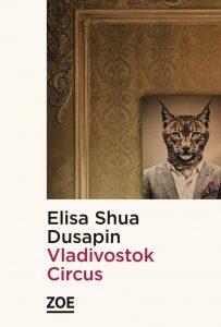 Vladivostock 203x300 - 20 août 2020 : parution du nouveau roman d'Elisa Shua Dusapin